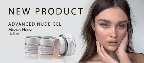 СТАРТ ПРОДАЖ: ФЙБЕР-ГЕЛЬ ADVANCED NUDE GEL